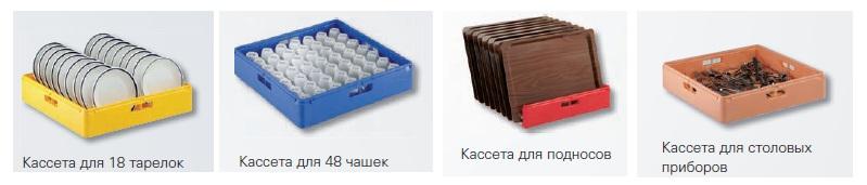 Kasseti-500-500