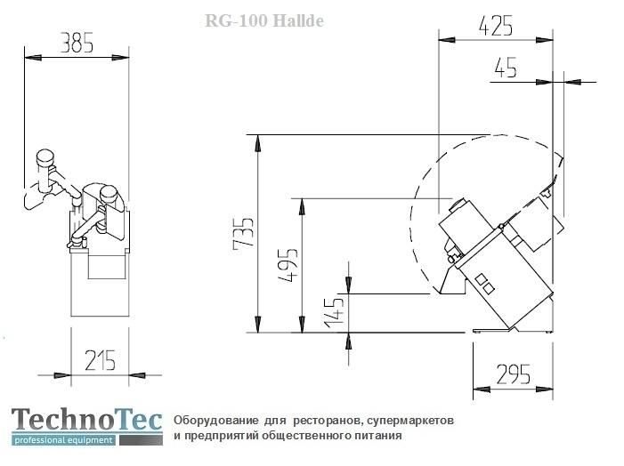 sheme-RG-100-Hallde