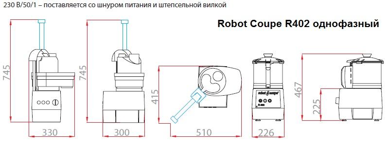 sheme-r-402-Robot-coupe