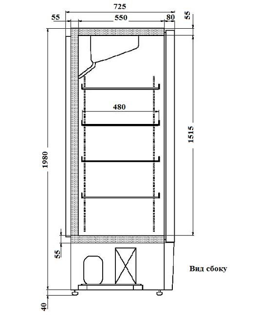 схема r1400l