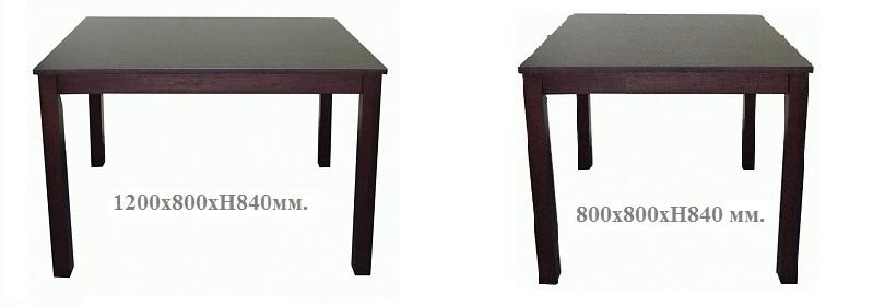 Столы массив Бука