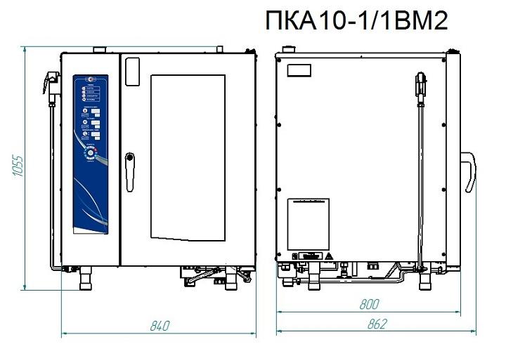 схема ПКА-10-11-ВМ